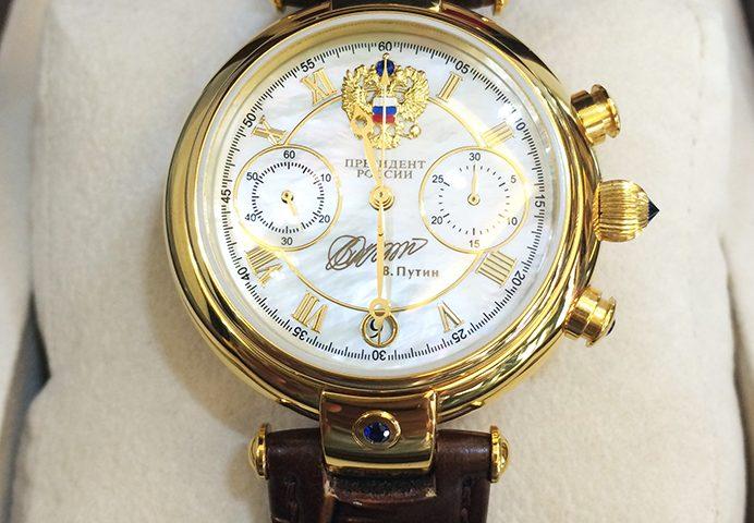 đồng hồ nga poljot